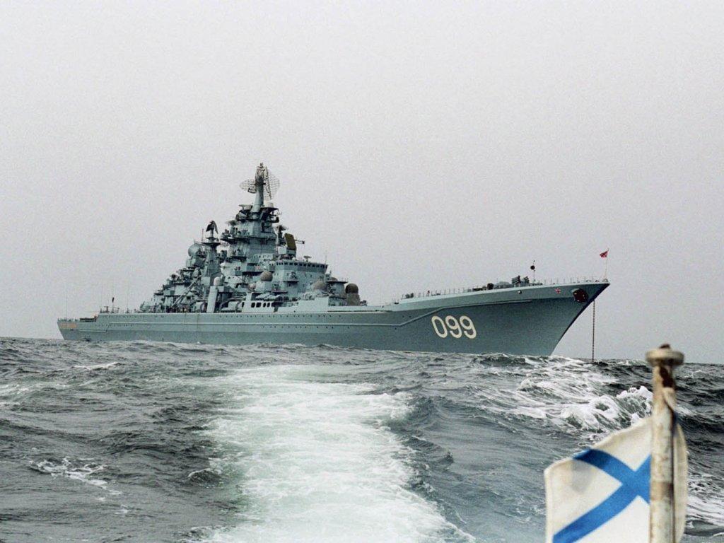 Для презентаций, картинки северный флот вмф россии